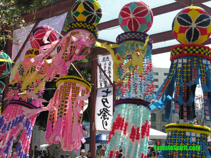 Beautiful tanabata from local organizations.