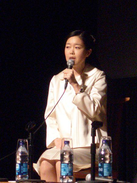 Japanese pop artist icon Mariko Mori