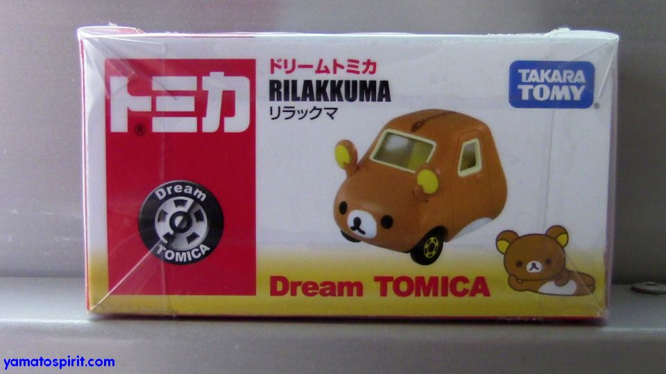 Rilakkuma on 3 wheels
