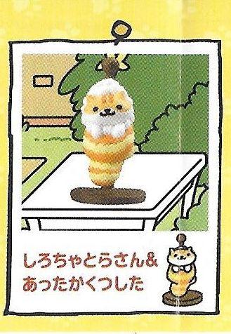 neko-atsume-figurines-cream-san